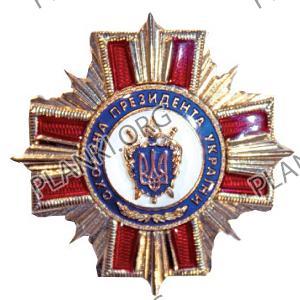 Охорона Президента України