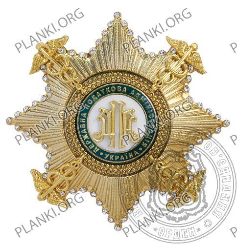 Почесна відзнака ДПА України