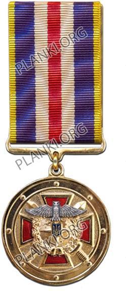 За відданість воєнній розвідці І ступеня
