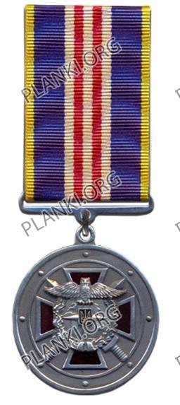За відданість воєнній розвідці ІІ ступеня