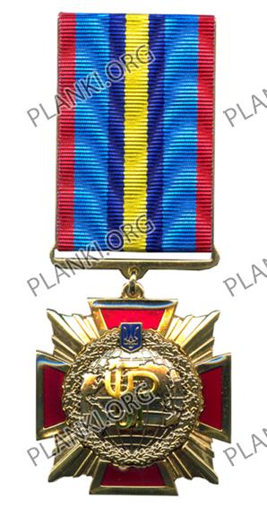 За сприяння воєнній розвідці України І ступеня