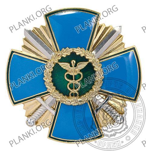 Почесний працівник ДПА України