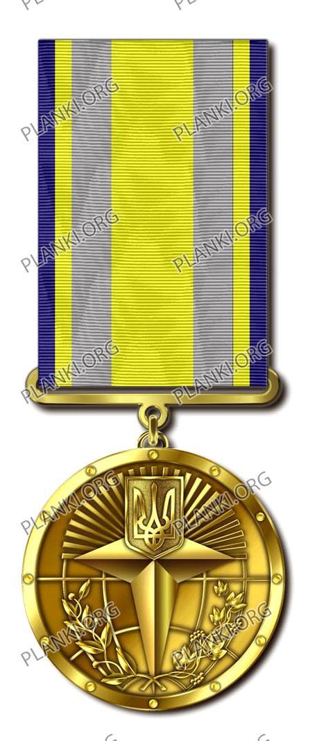 За бездоганну військову службу І ступеня