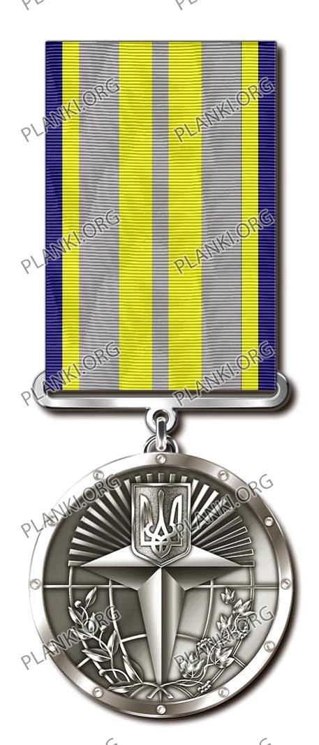 За бездоганну військову службу ІІ ступеня