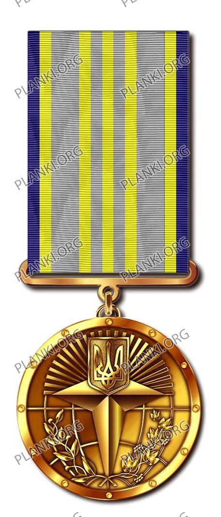 За бездоганну військову службу ІІІ ступеня