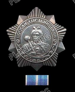 Орден Богдана Хмельницкого ІІI степени
