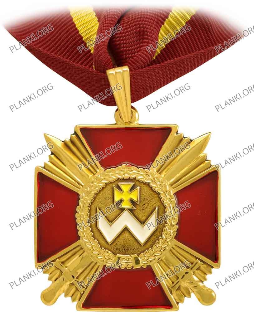 Орден Богдана Хмельницького І ступеня