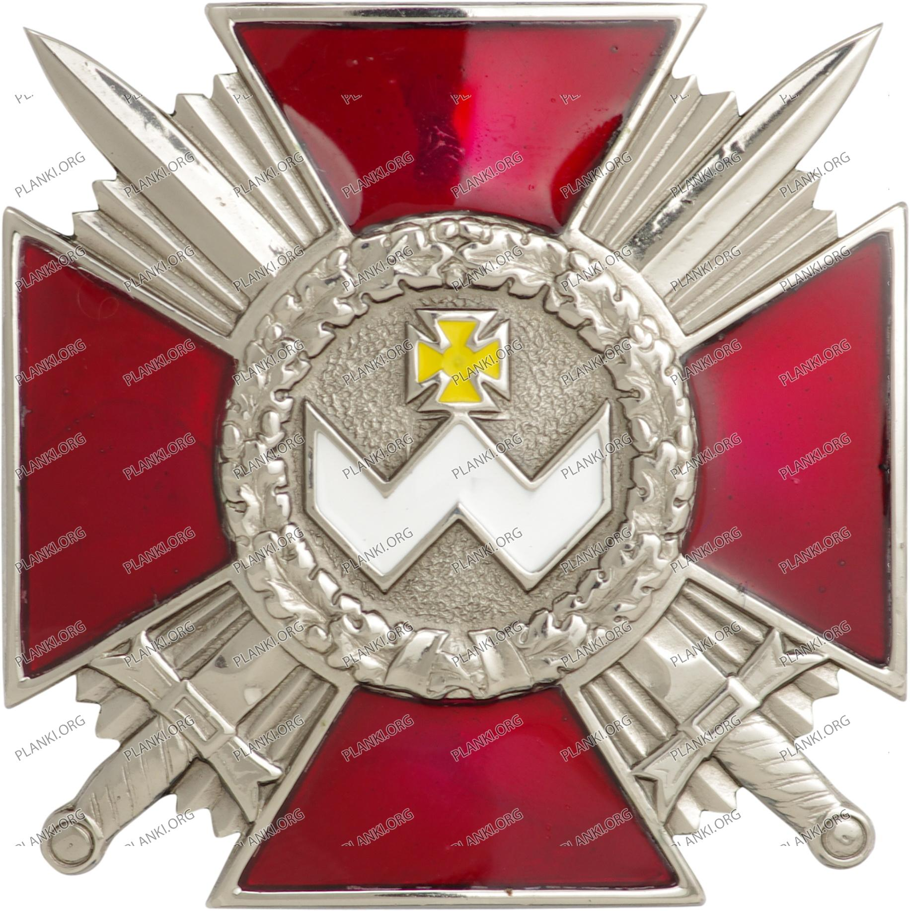 Орден Богдана Хмельницького ІІІ ступеня