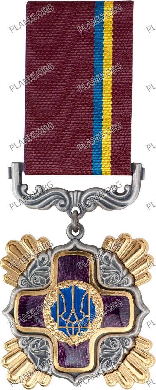 Орден «За заслуги» ІІ ступеня