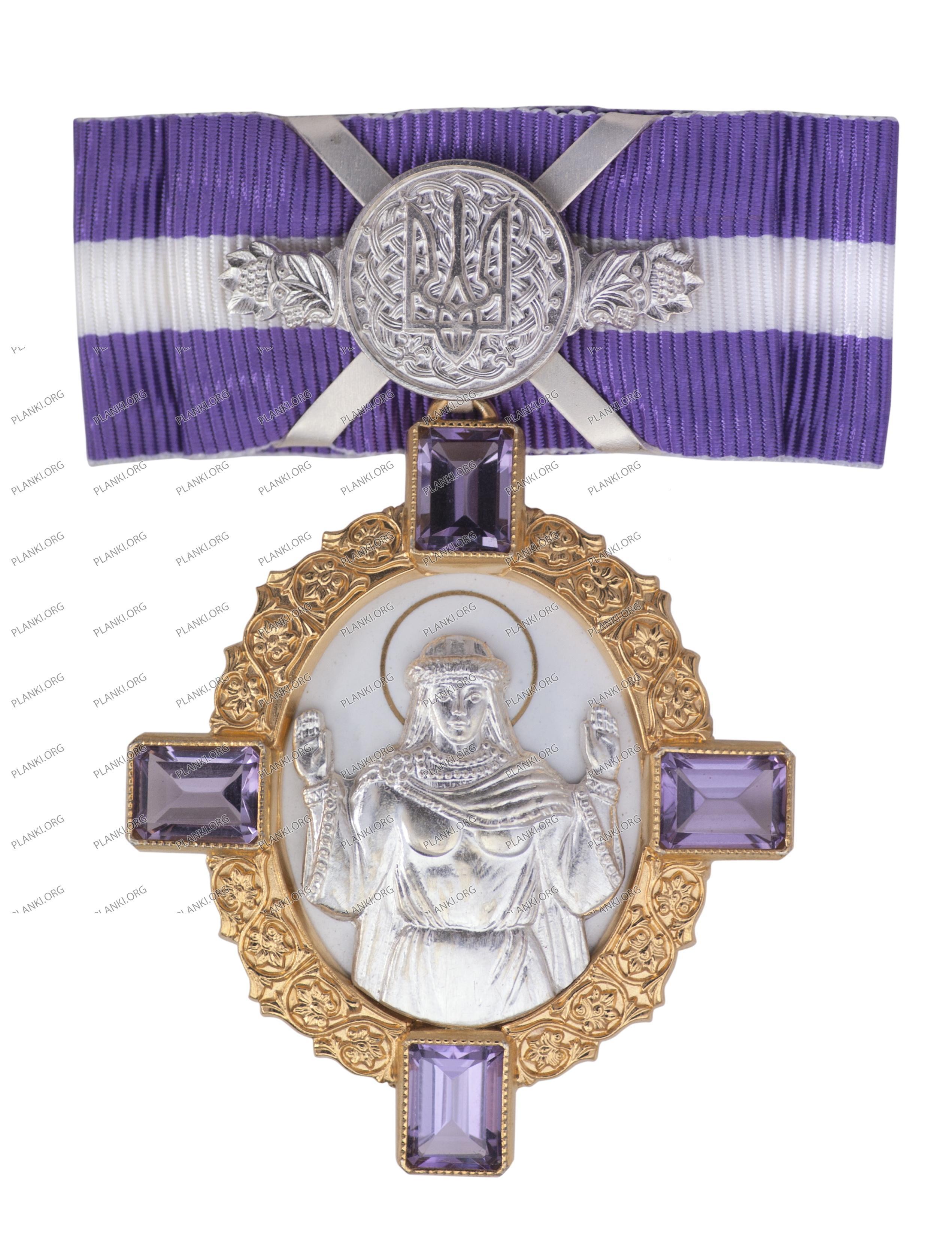 Орден княгині Ольги ІІ ступеня