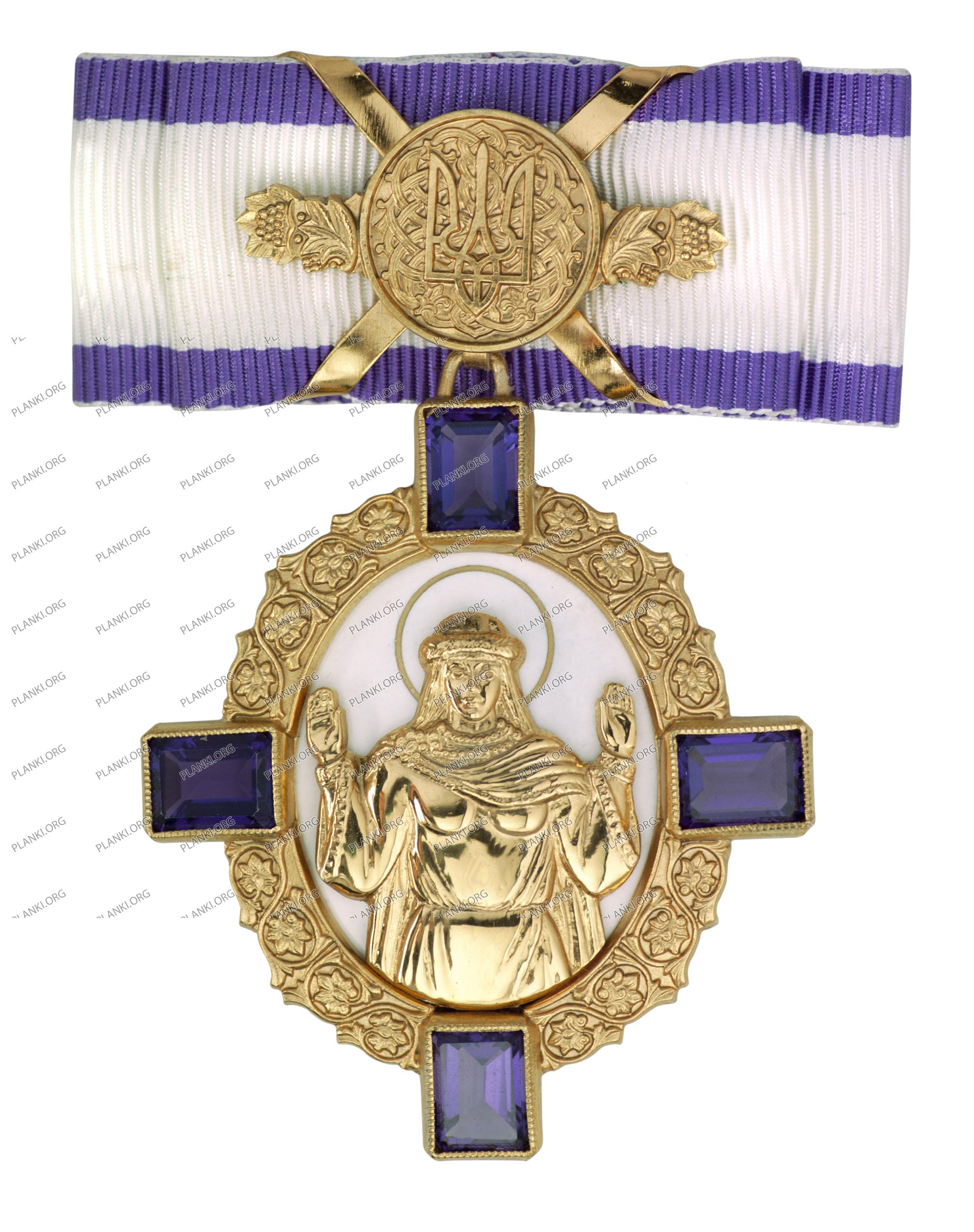 Орден княгині Ольги І ступеня