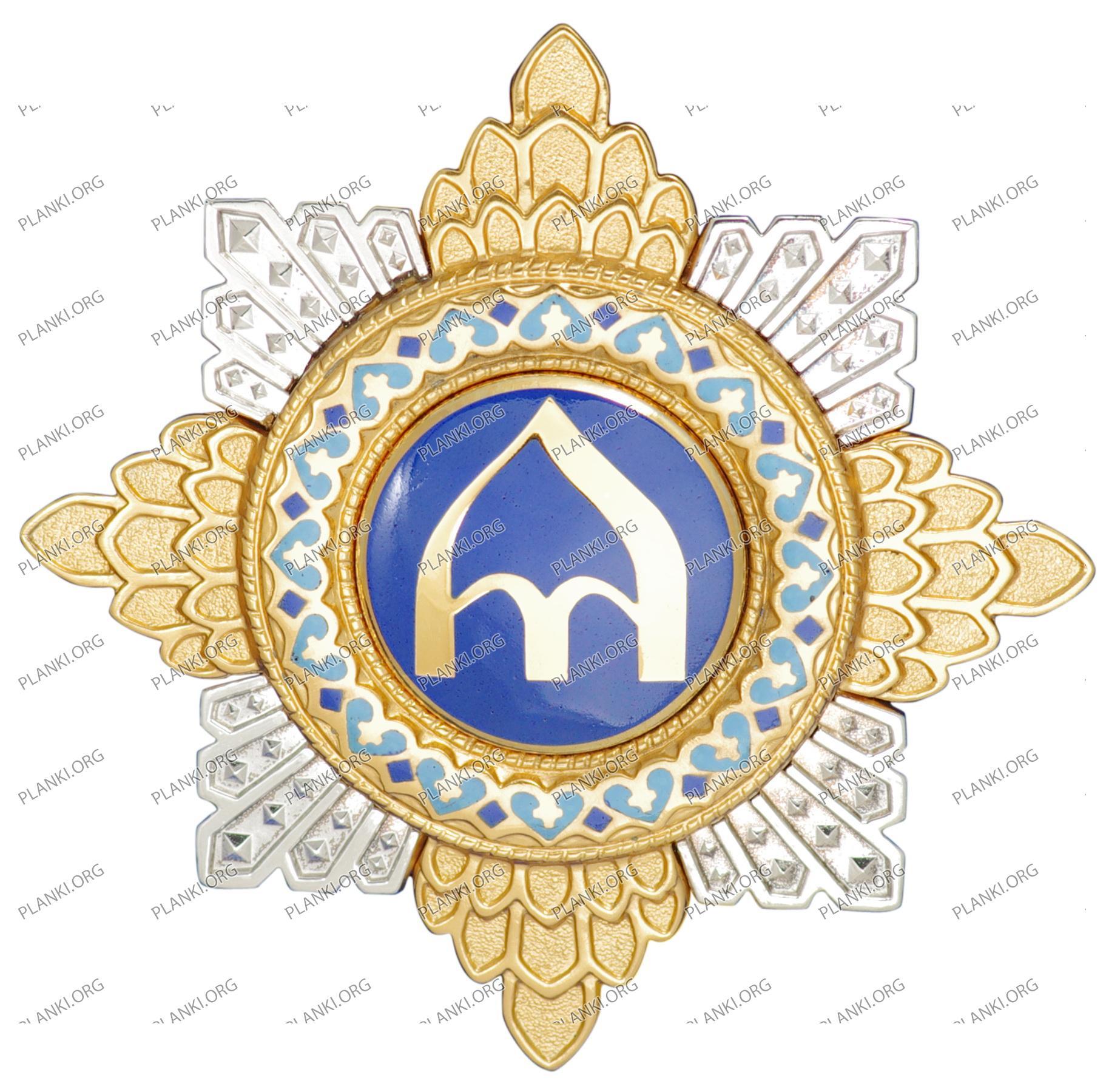 Орден князя Ярослава Мудрого І ступеня