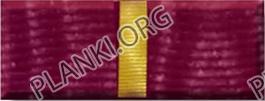 Золотий Хрест Козацької Слави (І-го ступеня)