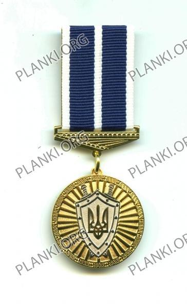ветеран прокуратуры Украины