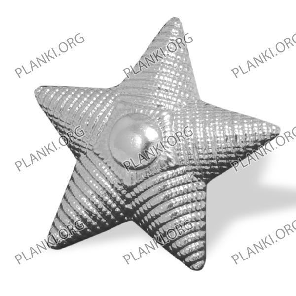 Звезда на погоны (большая)