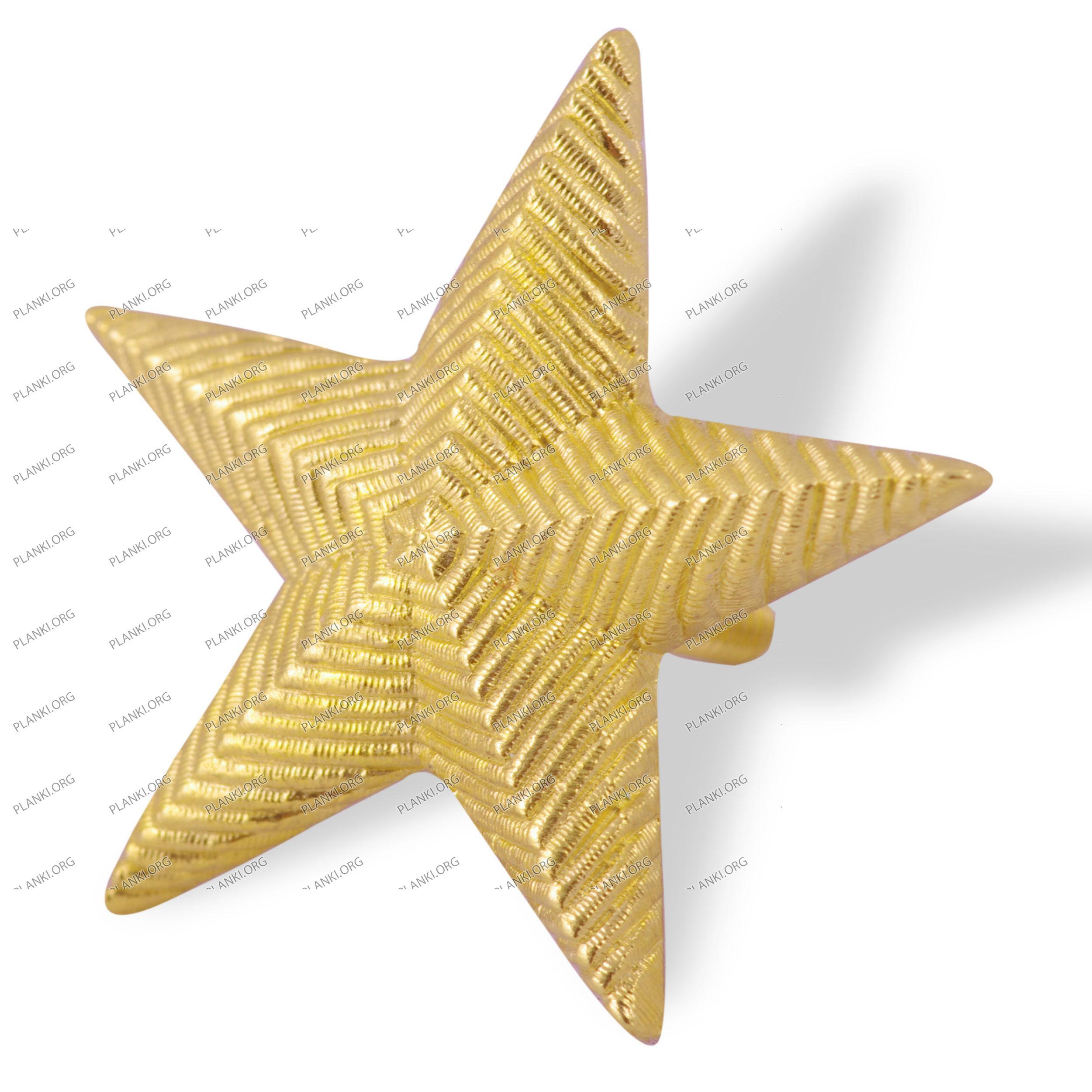 Звезды на погоны (генеральские)