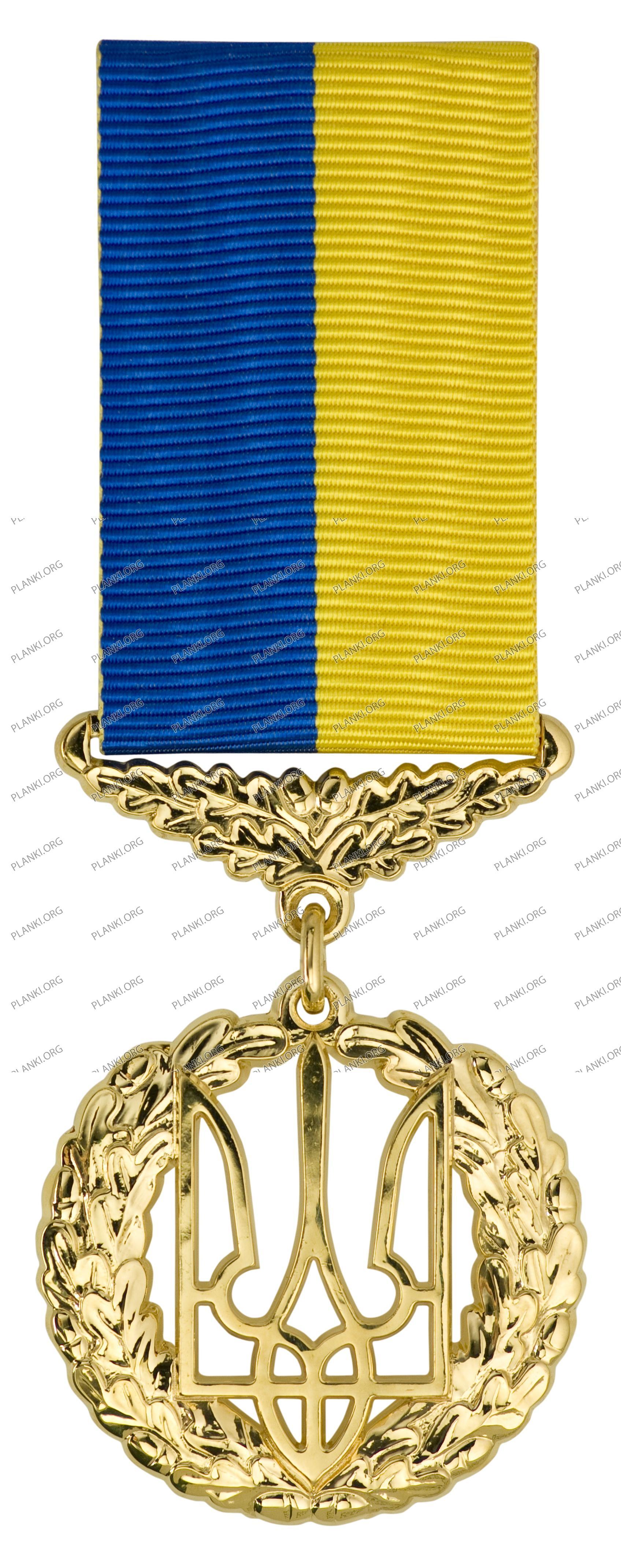 Герой України