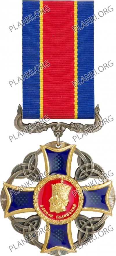 Орден Данили Галицького