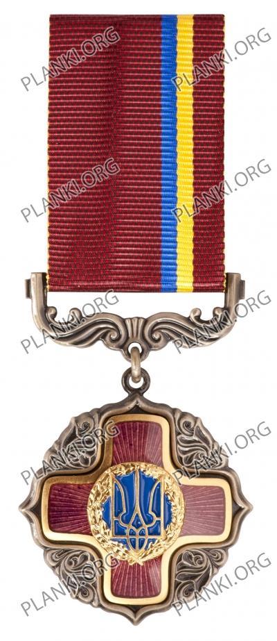Орден «За заслуги» ІІІ ступеня