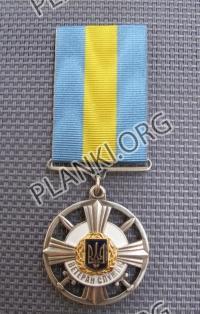 Ветеран служби
