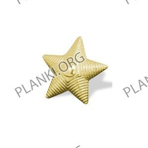 Звезда на погоны (маленькая)