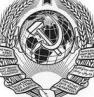 Об утверждении образцов и описания лент к орденам и медалям СССР и правил ношения орденов, медалей, орденских лент и знаков отличия